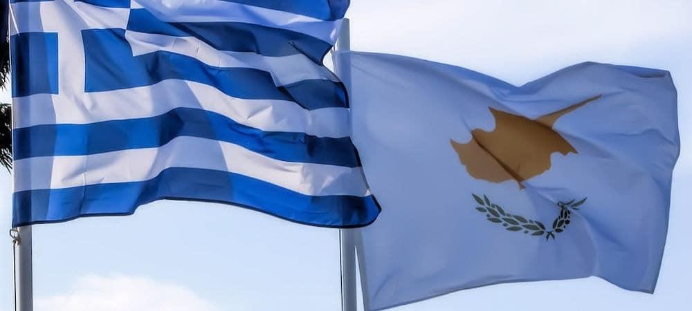 εργασία στην Κύπρο